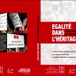 CME95-Collectif Maghreb Egalité, AFTURD: Etude Egalité dans l'héritage